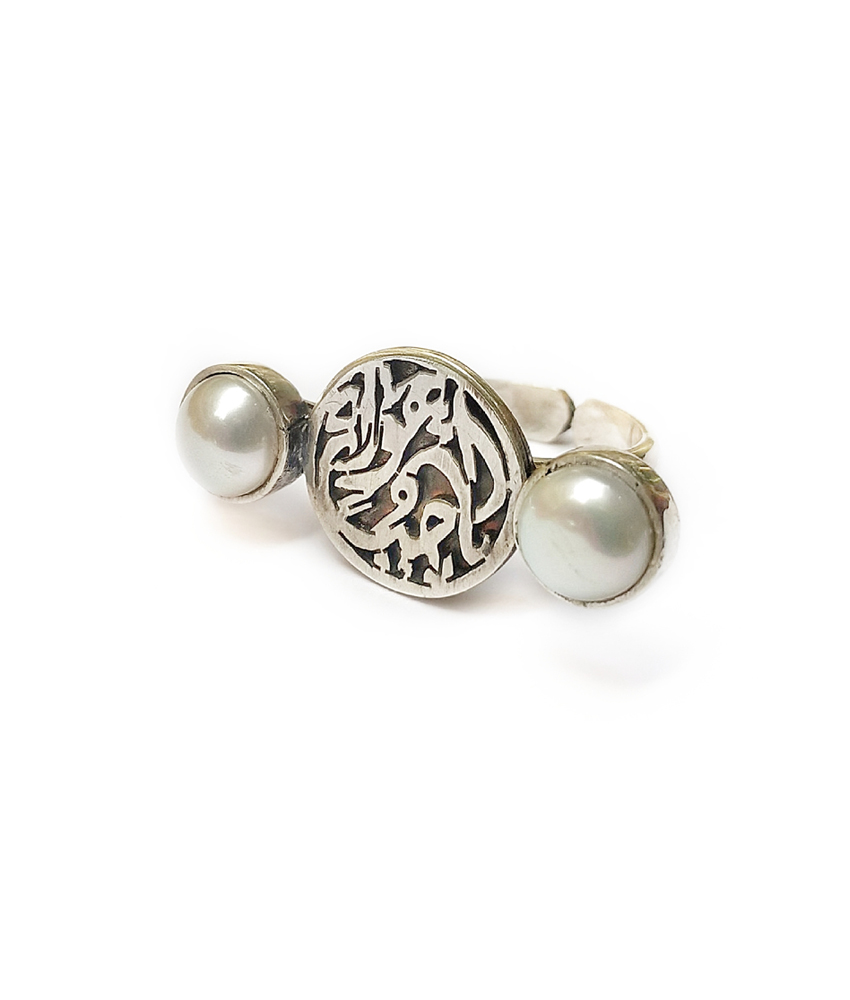 Calligraphy silver pearls ring menna hamza jozee boutique Calligraphy jewelry