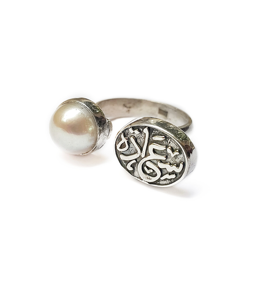 Calligraphy Silver Pearl Ring Menna Hamza Jozee Boutique: calligraphy jewelry