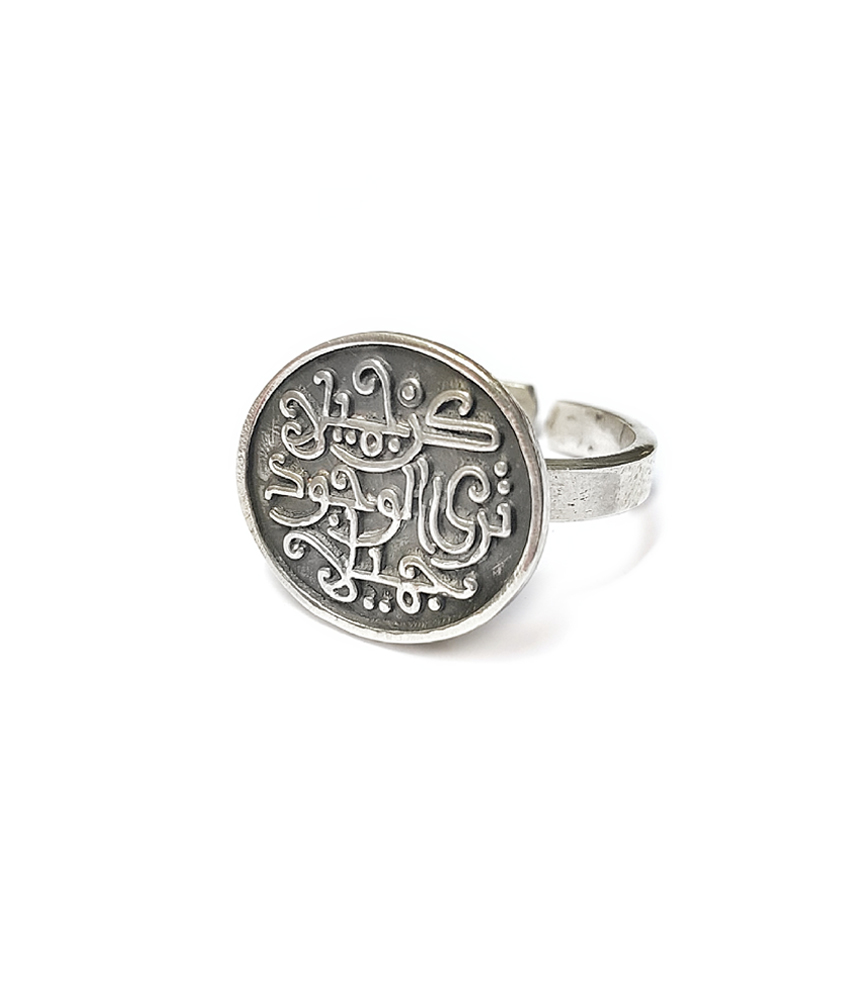 Calligraphy Silver Round Ring Menna Hamza Jozee Boutique