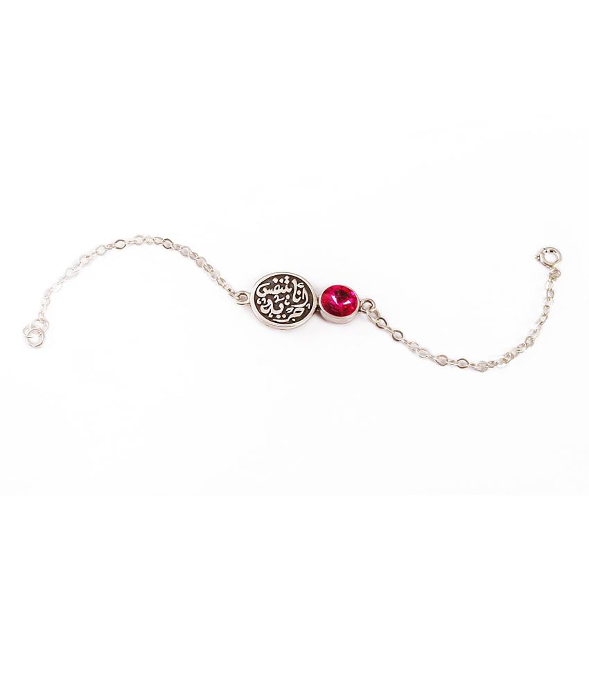 Calligraphy silver bracelet with fuchsia swarovski crystal Calligraphy jewelry